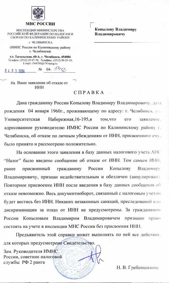 Приказ Минздравсоцразвития РФ от N 818 (ред. от)