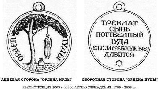http://www.kongord.ru/Index/Image/sk152_a.jpg