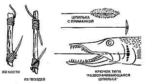 23... Если придерживаться рыболовной терминологии, то удилище предназначено...